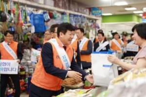 Paus Fransiskus Berikan Berkat untuk Gerakan Credit Union di Korea