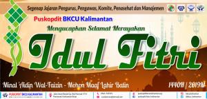 Selamat Merayakan Idul Fitri 1440 H